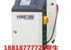 永盛鸿机械 yshtm-36kw 专业生产销售模温机油温机