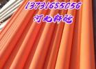 通辽埋地高强度mpp电力管%热浸塑钢管电缆保护管生产厂家