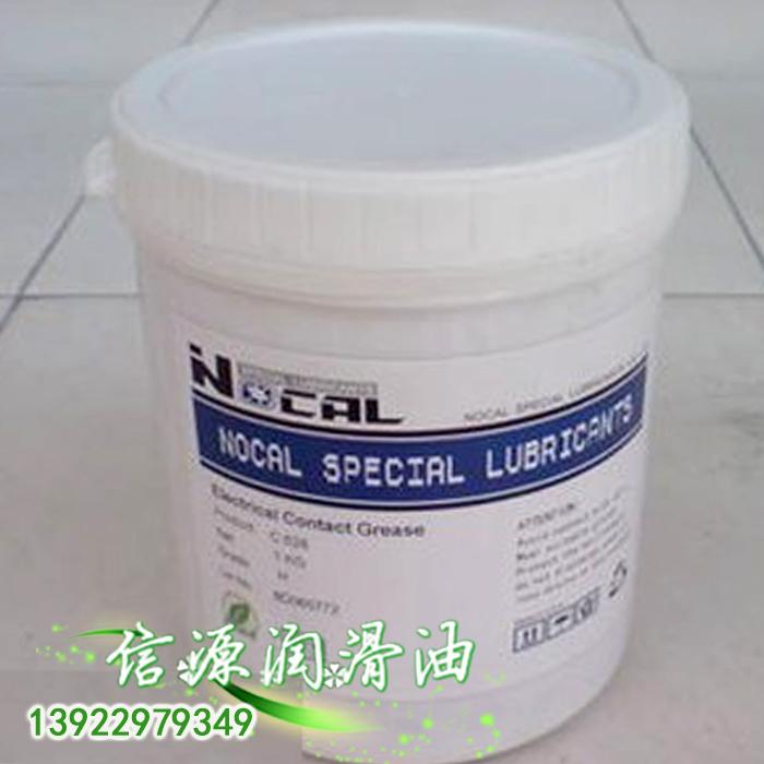美国NOCAL PT1632合成塑料齿轮润滑脂
