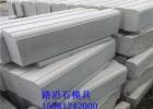 路缘石塑料模具发展多样化