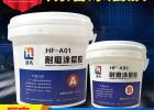 耐磨膠泥,耐磨陶瓷膠泥,耐磨涂層膠,浩凡環保HF-A01