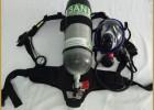 6.8L正压式空气呼吸器 消防用空气呼吸机