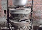 崇左模具定制铝锅成品浇注模具