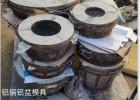 海東澆注模具壓鑄模具鋁盆模具