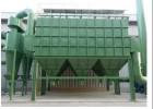 牧森环保厂家直销MDCPDC煤磨防爆防静电布袋除尘器