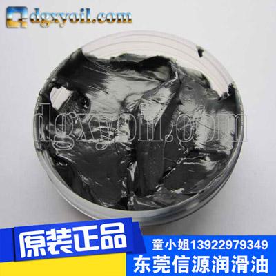 NOCAL SD600多用途高温润滑油脂