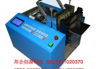 熱縮管切管機,熱縮管剪切機