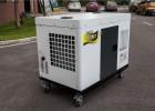 25kw静音式柴油三相发电机