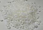 导电防静电泛用塑料 PP【聚丙烯】导电聚丙烯