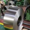 洋白铜带 0.1mm 0.2 0.3mm C7701锌白铜带