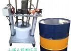 大流量電動黃油機 黃油分裝電動黃油加注機 自動打膠機