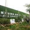 房地产围挡挂的塑料绿色草皮怎么安装