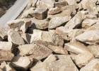 厂家热销 垒墙石 砌墙石 护坡石 不规则石块片石 毛石