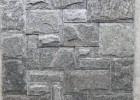 供应绿色外墙砖|绿色蘑菇石|绿色文化石绿石英文化石墙面砖