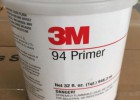 揚州供應 3M94底涂劑 橡膠表面處理劑 液體膠水 現貨