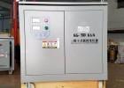 变压器380v变220v sg-100kva三相隔离变压器