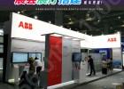 上海专业展会搭建,展台设计,展厅设计,展厅搭建
