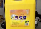 洗洁精设备 超市洗洁精生产设备 洗洁精配方技术