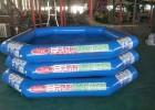 批发充气水池沙滩池儿童钓鱼池优惠