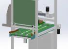 PSES高精度表面元素检测系统