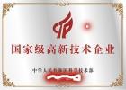 青州一企一技术对中小型企业有哪些意义