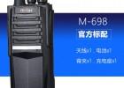 闵兴通M698无线手持民用对讲机户外模拟