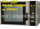 三mai烤箱-4盘热风lu SCVE-4C0