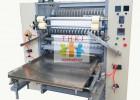 湖州同辉机械卸妆棉机器设备