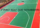 广西篮球场塑胶建设 量多更优惠 可保用5年