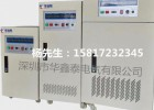 300KVA三相变频电源 300KW变频稳压变压变频电源