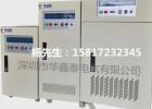 500KVA三相变频电源 500KW变频稳压变压变频电源