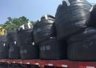 广西广东化肥原料氯化铵批发  湿铵 农用级20含量