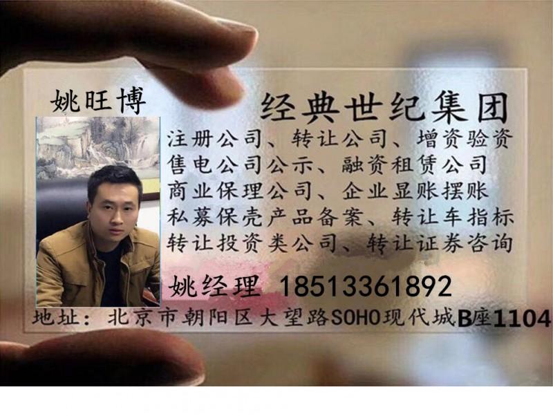 在北京成立1000万文化传媒公司流程和条件有哪些