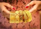 苏州黄金回收去哪里价格高,今日黄金回收多少钱一克