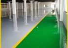 东莞市厂房耐磨环氧树脂地坪漆厂家专业施工