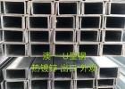 热镀锌槽钢