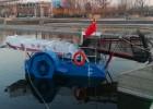 小型割草船 全自动水草收割船 河道保洁船
