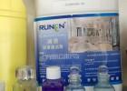防冻液设备 防冻液设备厂家 防冻液成套设备价格
