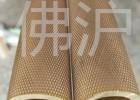H62网纹黄铜管 滚花黄铜管