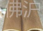 H62網紋黃銅管 滾花黃銅管