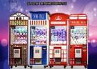 英伦风娃娃机价格,广州游戏机厂家