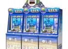 东海龙珠,东海龙珠游戏机厂家价格