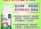 喜兰特果树清园剂 杀菌消毒抗病 代替石硫合剂清园剂