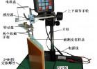 NWT-2501改旋转皮套寿命测试机
