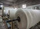巴西紙漿上海進口最短需要多久