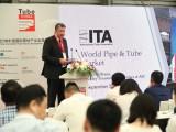 2020中国管材展-2020上海管材展览会