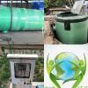 昌吉玻璃钢一体化预制泵站专业厂家