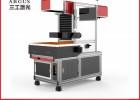 新年红包激光镂空机 春节装饰节日印刷品激光模切机高效精美