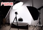 公明产品拍照