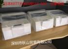 日本KETT大米,糙米白度计C-600,有现货库存,欢迎咨询